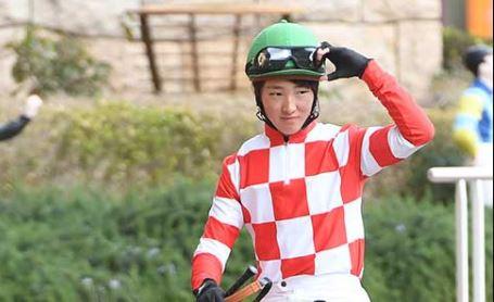 永島まなみ騎手